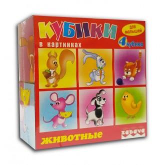 4 кубика для малышей. Животные.