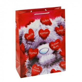 "Пакет подарочный ""Люблю"", 14,5 х 11,5 х 6,5 см"