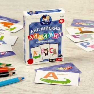 Настольная игра: Английский алфавит
