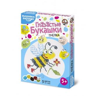 """Набор для творчества. Вышивка бисером """"Глазастые букашки. Пчелка"""""""