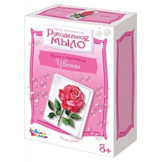 """Набор для изготовления мыла. Рукодельное мыло с картинкой """"Алая роза"""""""