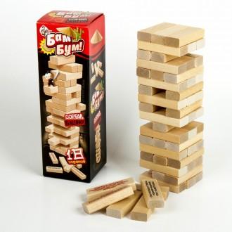 """Игра для детей и взрослых """"Бам-бум"""" (падающая башня)"""
