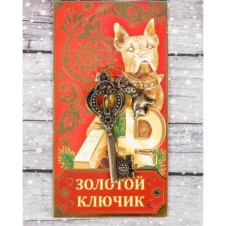 """Ключ на подложке """"Золотой ключик"""", 4.4 х 8.5 см"""