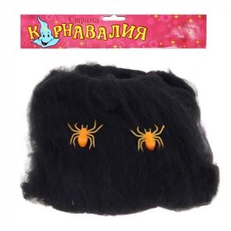 "Прикол ""Чёрная паутина с пауками"""