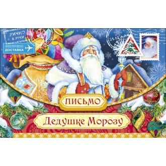Письмо Дедушке Морозу