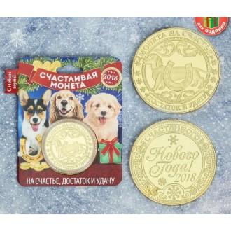 """Новогодняя подарочная монета """"Достатка и удачи"""" (4 см)"""