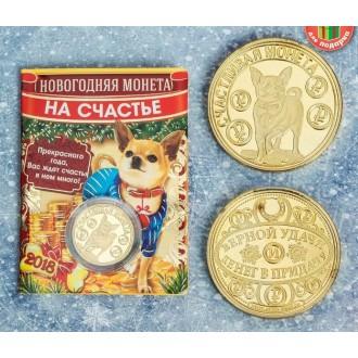 """Новогодняя подарочная монета """"Счастья"""" 2,2 см × 0,2 см"""