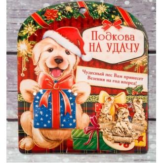 """Подкова на открытке """" Удачи, любви, счастья"""" 3,5 см"""