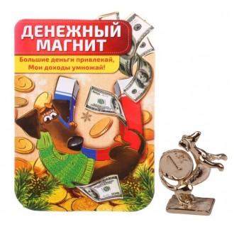 """Кошельковый талисман """"Денежный магнит"""" 1,7 см × 1 см"""