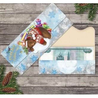 """Конверт для денег формовой """"Море новогодних подарков"""" 18,5*8см"""