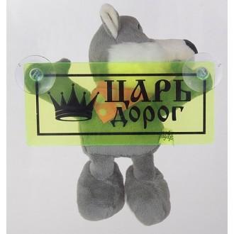 """Мягкая игрушка-присоска """"Царь дорог!"""", серый пёсик (15 см)"""