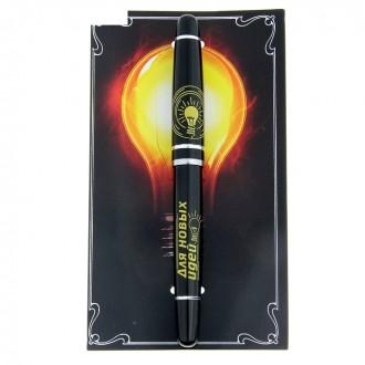 """Ручка подарочная """"Для новых идей"""""""
