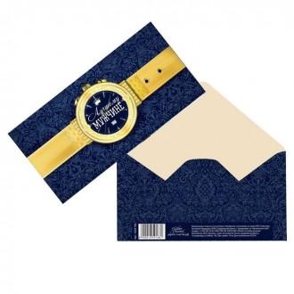 """Конверт для денег """"Золотые часы"""", 16,5 × 8 см"""