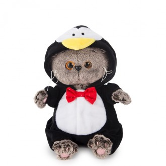 Басик Baby в костюме пингвина (20 см)