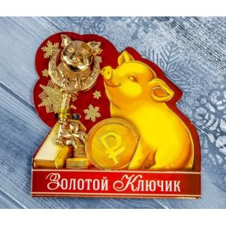 """Ключ новогодний """"Золотой ключик"""" 4 см"""
