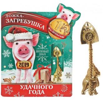 """Ложка загребушка на открытке """"Удачного года"""""""