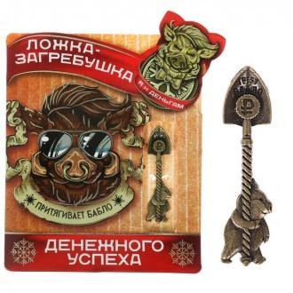 """Ложка загребушка на открытке """"Денежного успеха"""" 4 см"""