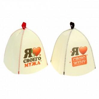 """Набор банных шапок для двоих """"Муж и жена"""""""