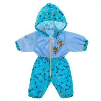 Одежда для пупса 45 см: комбинезон для мальчиков голубой в ассортименте