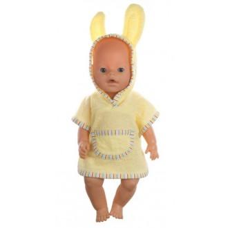 """Одежда для кукол Baby Born р. 38-43 см """"Халатик-накидка с капюшоном"""", цвет жёлтый"""