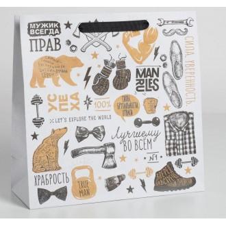 Пакет крафтовый квадратный «Лучшему во всем», 30 × 30 × 12 см