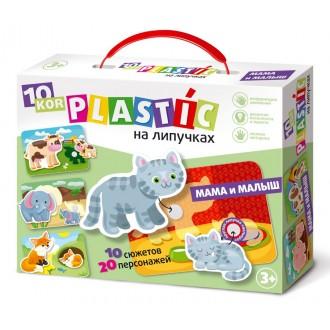 """Пластик на липучках """"Мама и Малыш"""" 10KOR PLASTIC"""