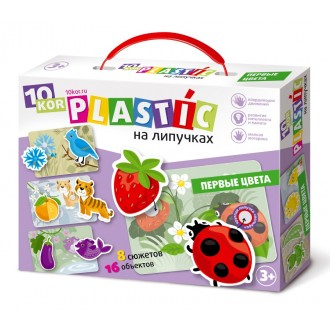 "Пластик на липучках ""Цвета"" 10KOR PLASTIC"