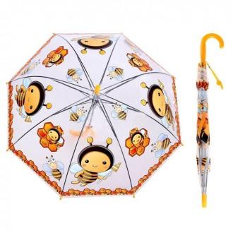 "Зонт детский полуавтомат ""Пчелки и мёд"" со свистком"
