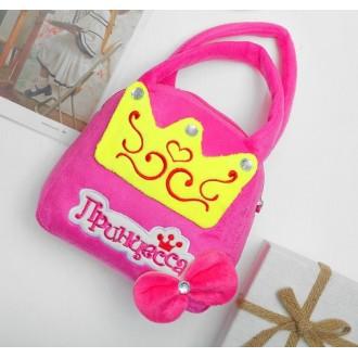 """Мягкая сумочка """"Принцесса""""19 × 16 см"""